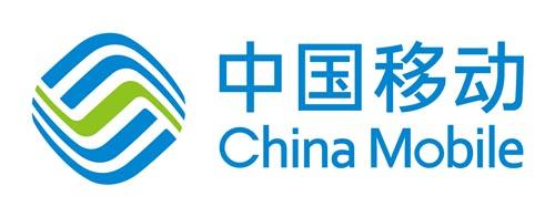 中国移动通信集团公司 - 第九届中华慈善奖