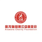 金龙鱼慈善公益基金会
