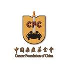 中国癌症基金会