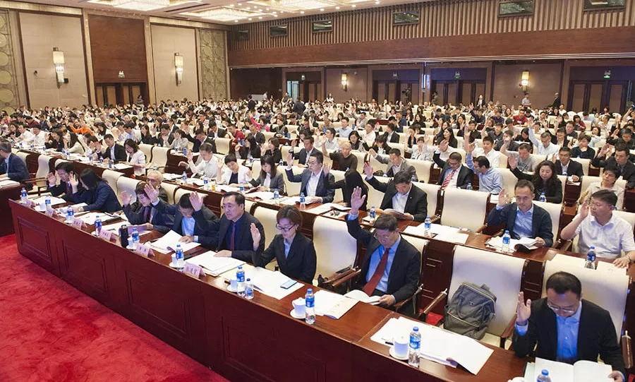 中国慈善联合会召开第二届会员大会